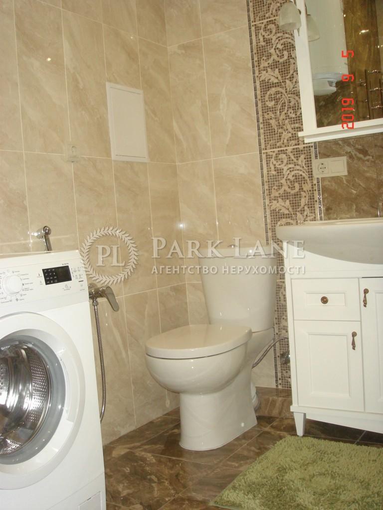 Квартира ул. Коновальца Евгения (Щорса), 44а, Киев, R-28224 - Фото 16