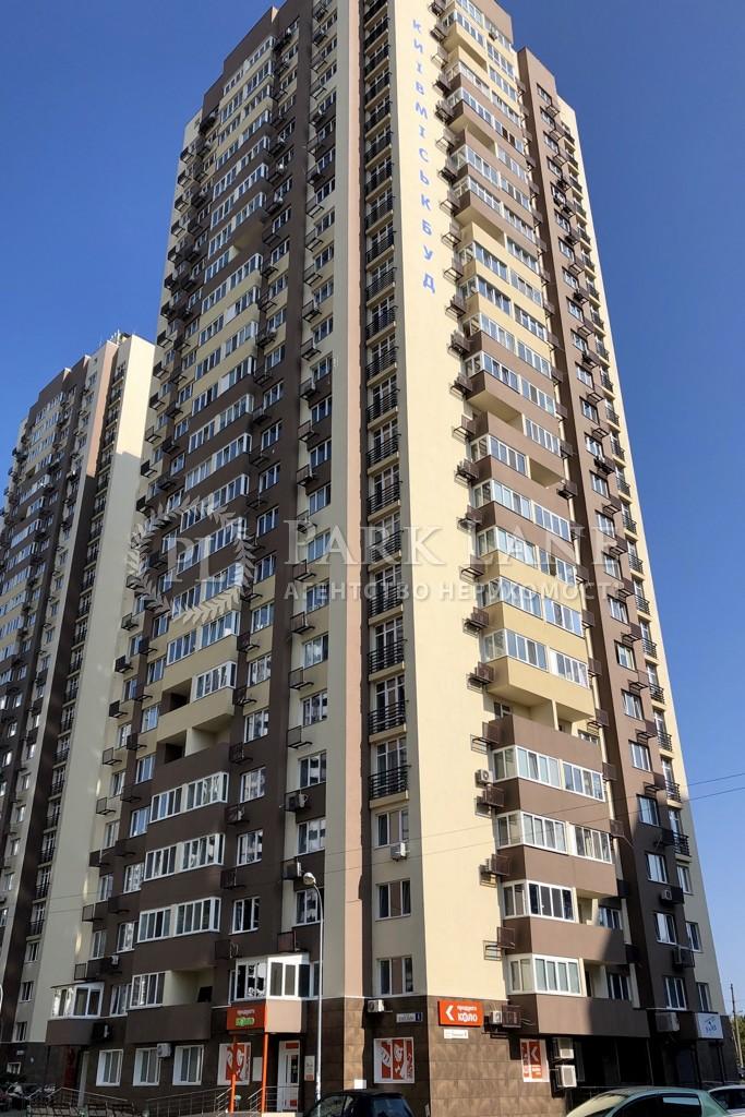 Квартира ул. Панельная, 4, Киев, J-26742 - Фото 1