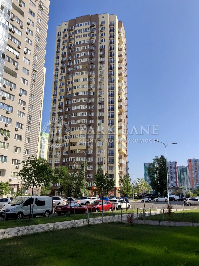 Квартира ул. Панельная, 4, Киев, J-26742 - Фото 16