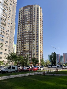 Квартира J-28905, Панельна, 4, Київ - Фото 3