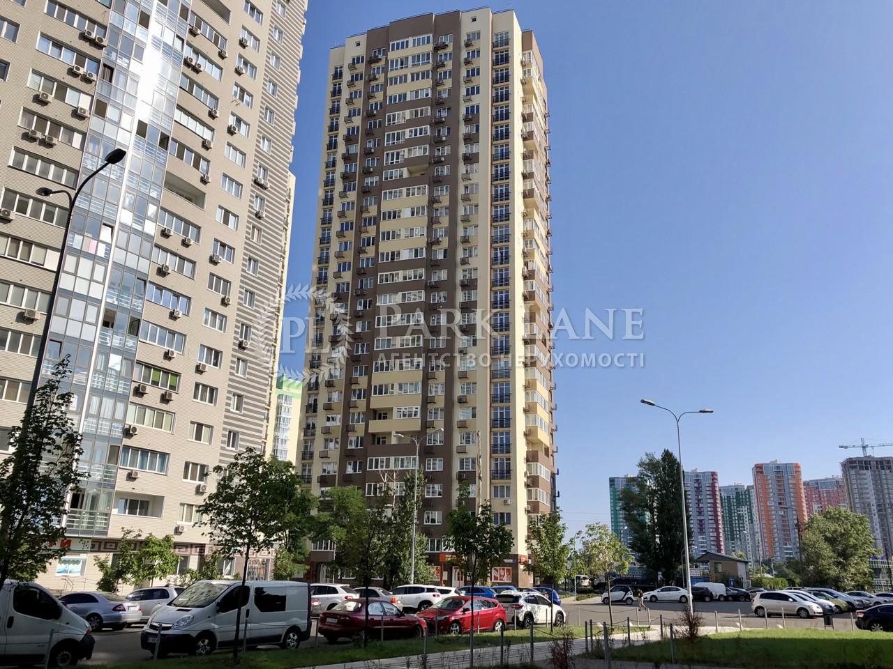 Квартира ул. Панельная, 4, Киев, J-26742 - Фото 17