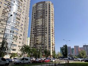 Квартира J-28905, Панельна, 4, Київ - Фото 4