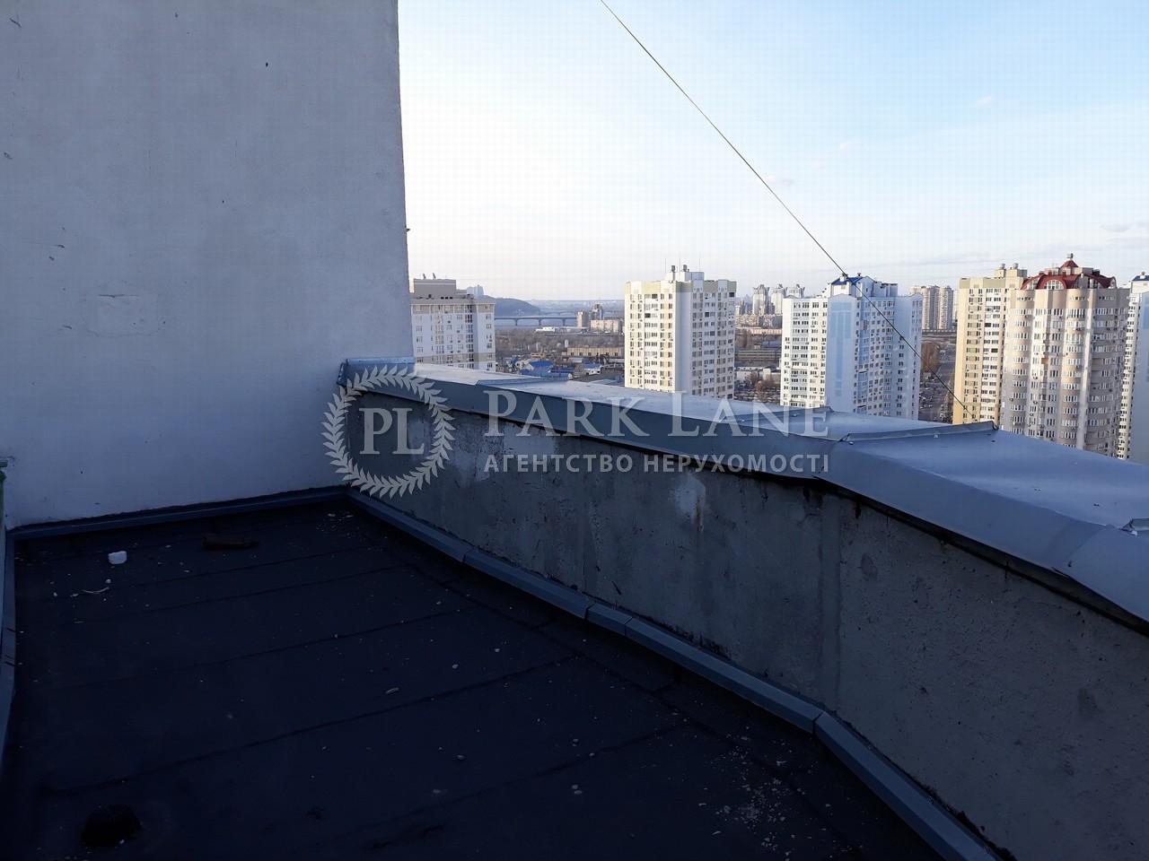 Офіс, вул. Дніпровська наб., Київ, Z-543092 - Фото 6