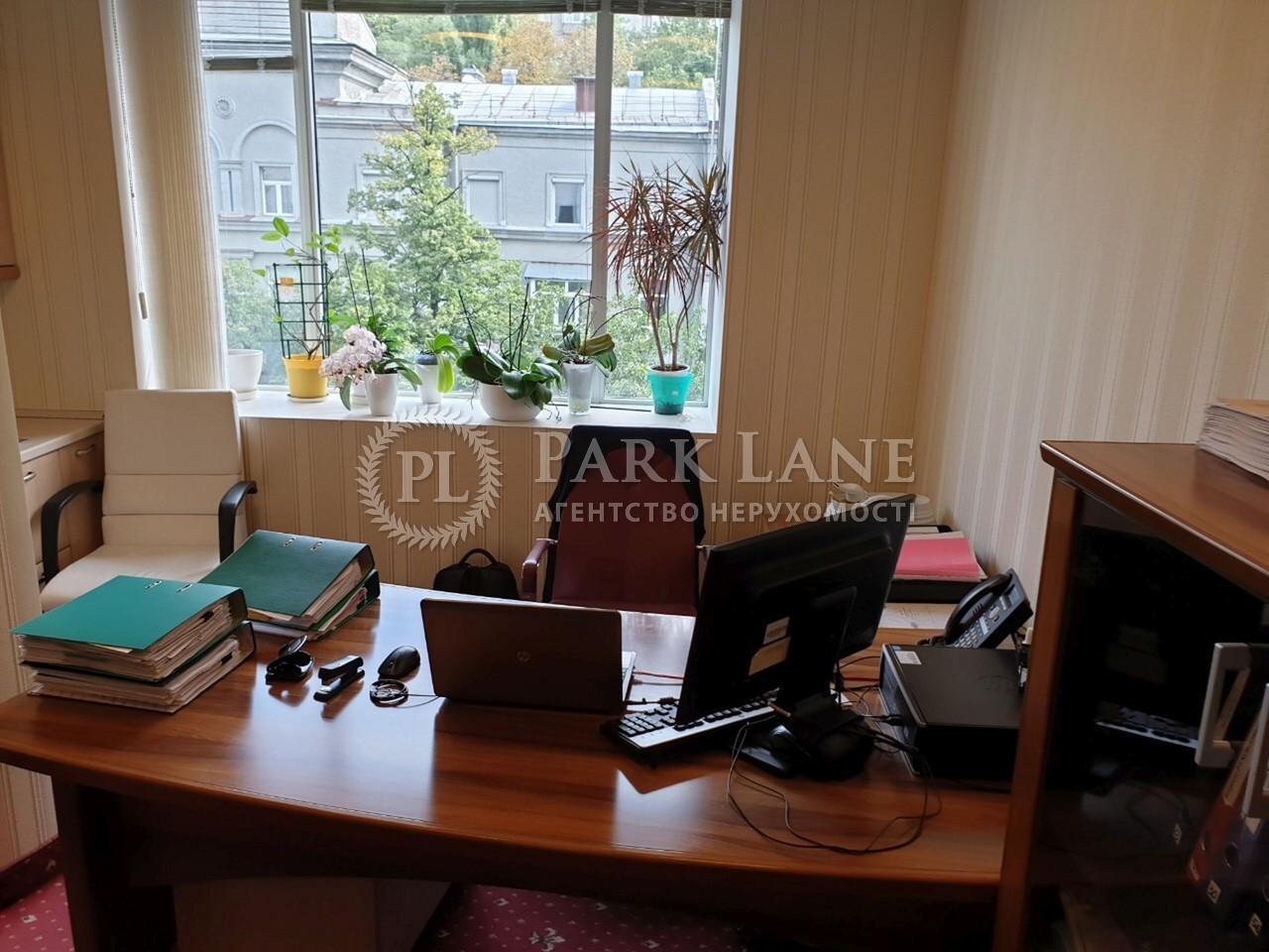 Офис, ул. Шелковичная, Киев, R-28434 - Фото 14