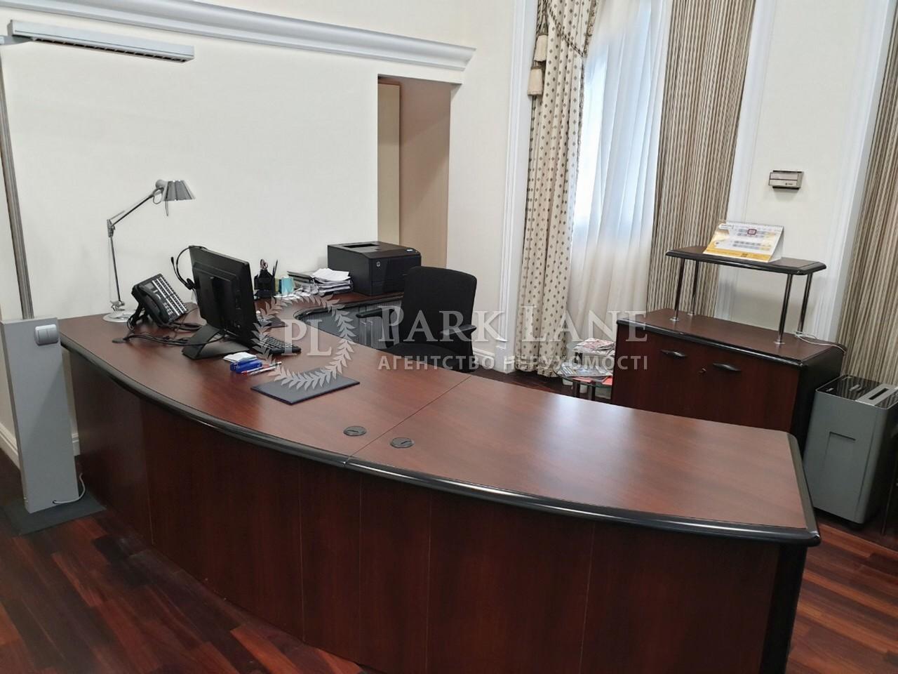 Офис, ул. Шелковичная, Киев, R-28434 - Фото 11