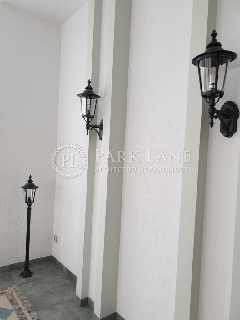 Офис, ул. Шелковичная, Киев, R-28434 - Фото 22