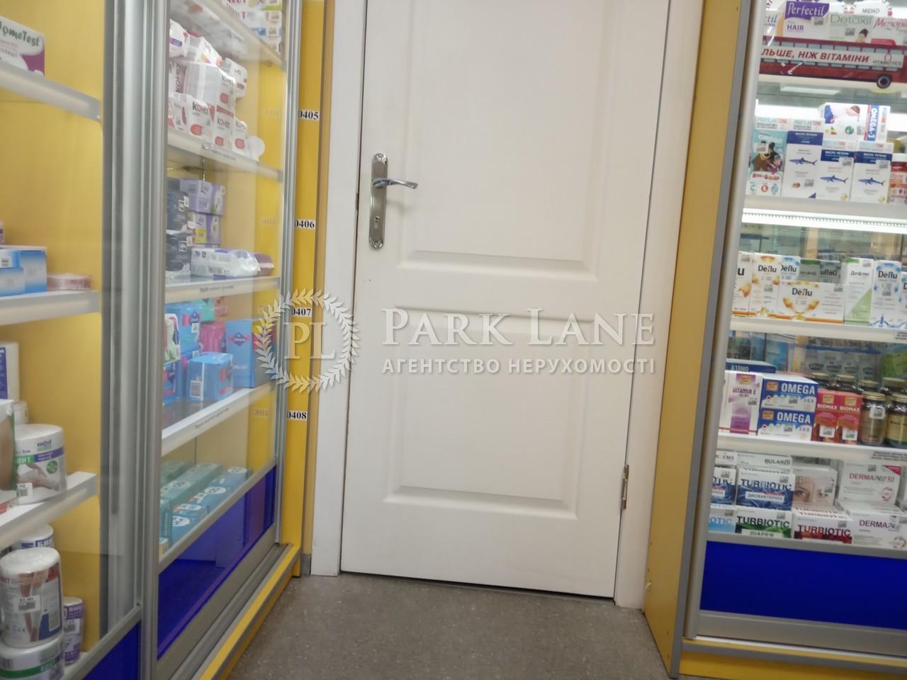 Нежитлове приміщення, вул. Княжий Затон, Київ, X-28051 - Фото 5