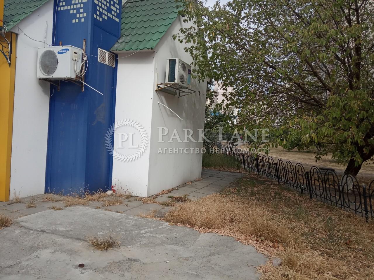 Нежитлове приміщення, вул. Княжий Затон, Київ, X-28051 - Фото 6