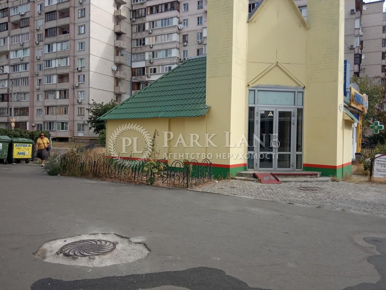 Нежитлове приміщення, вул. Княжий Затон, Київ, X-28051 - Фото 1
