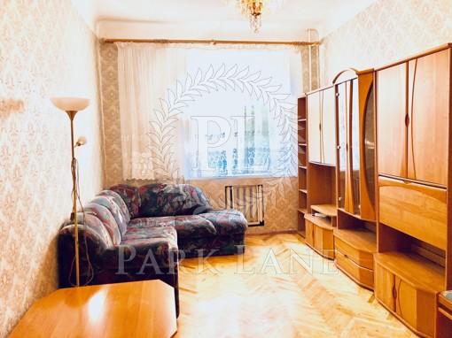 Квартира Іоанна Павла II (Лумумби Патріса), 7, Київ, K-28329 - Фото