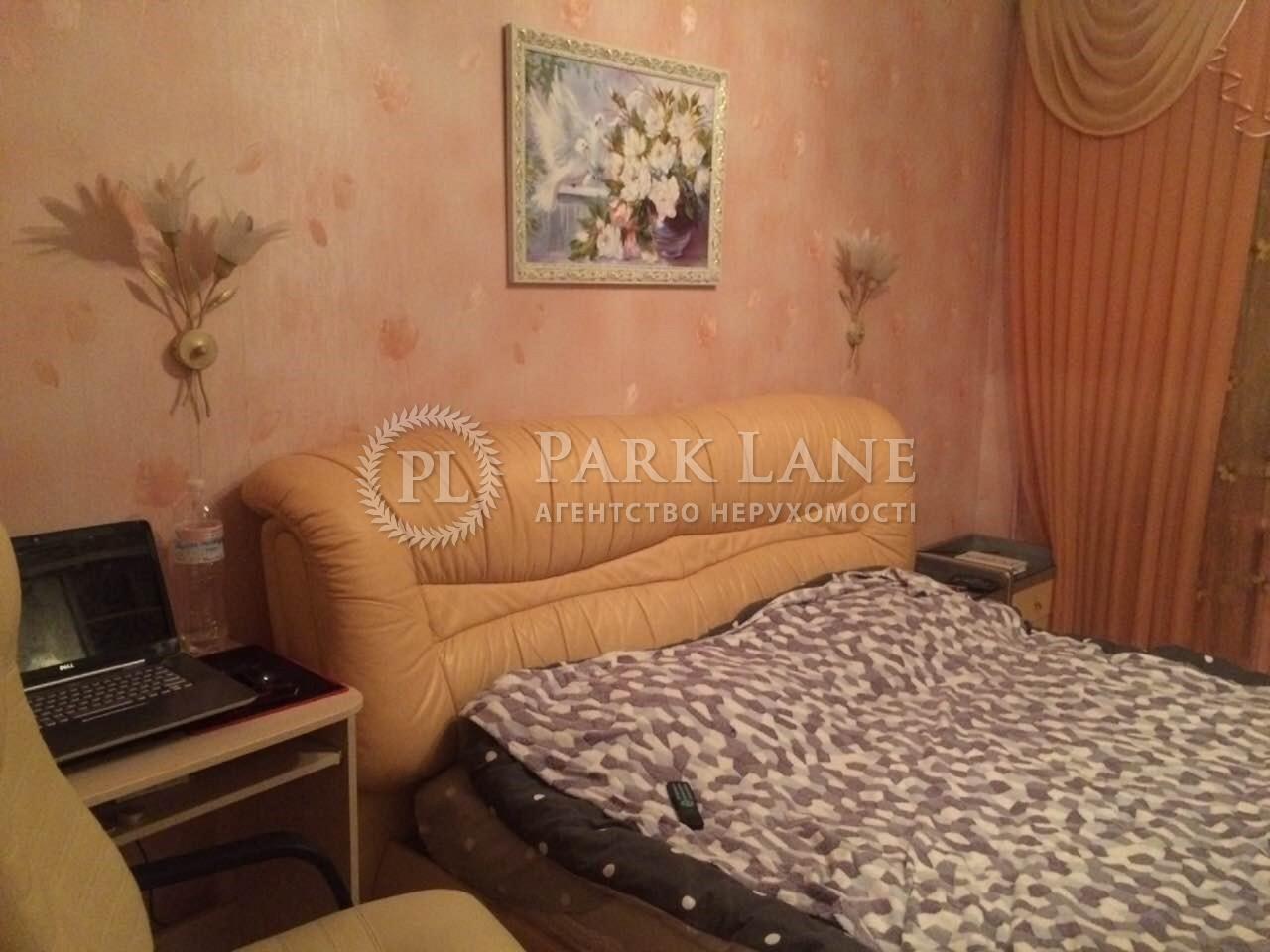 Квартира ул. Гайдай Зои, 3, Киев, Z-1824598 - Фото 3
