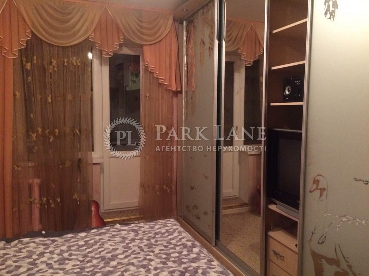 Квартира ул. Гайдай Зои, 3, Киев, Z-1824598 - Фото 4
