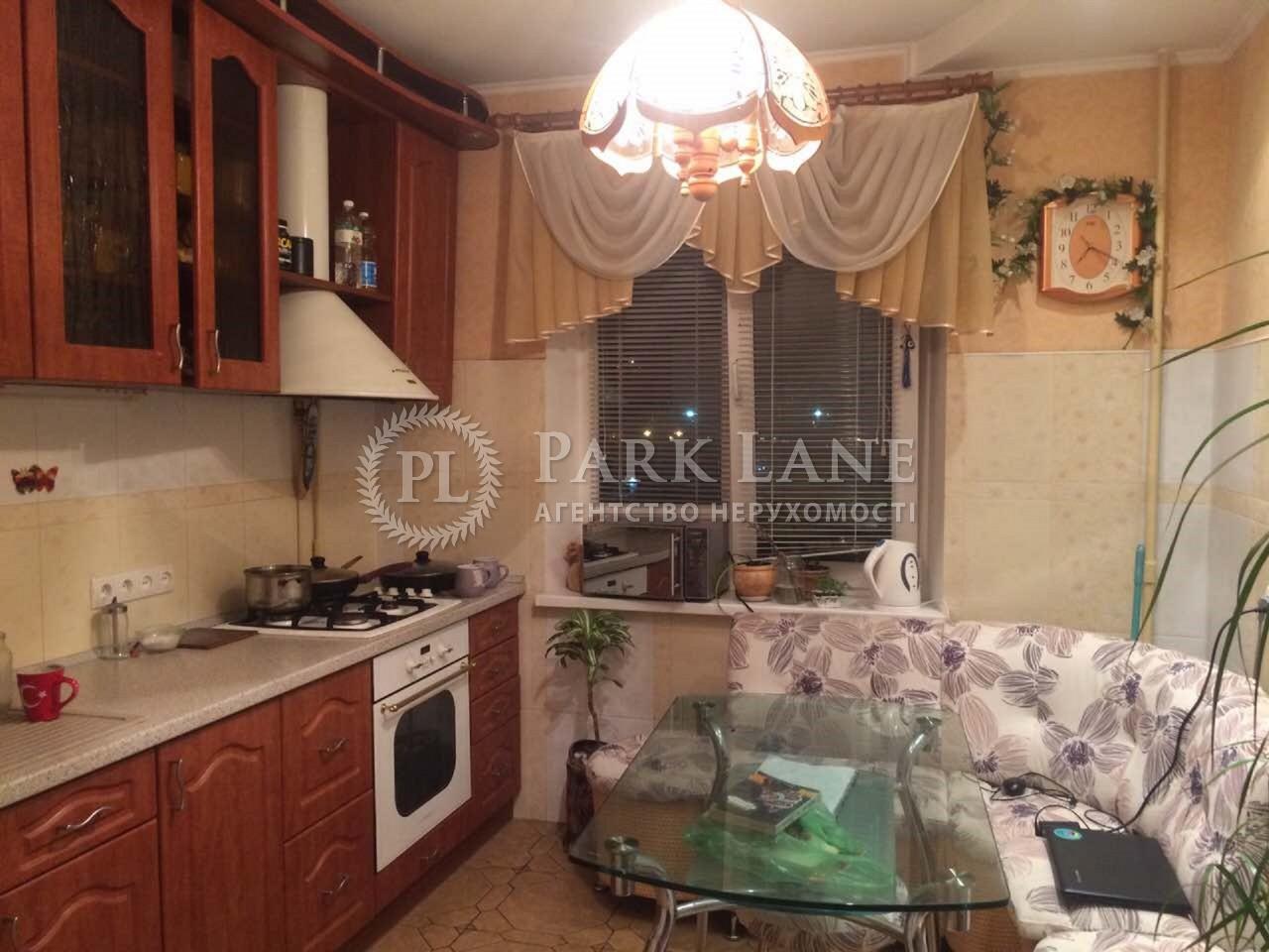 Квартира ул. Гайдай Зои, 3, Киев, Z-1824598 - Фото 5