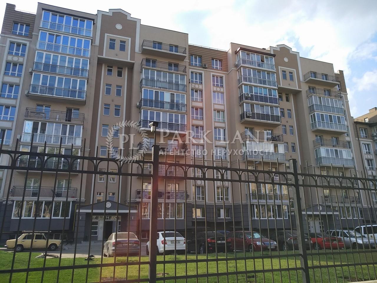 Квартира ул. Метрологическая, 58а, Киев, Z-568007 - Фото 1