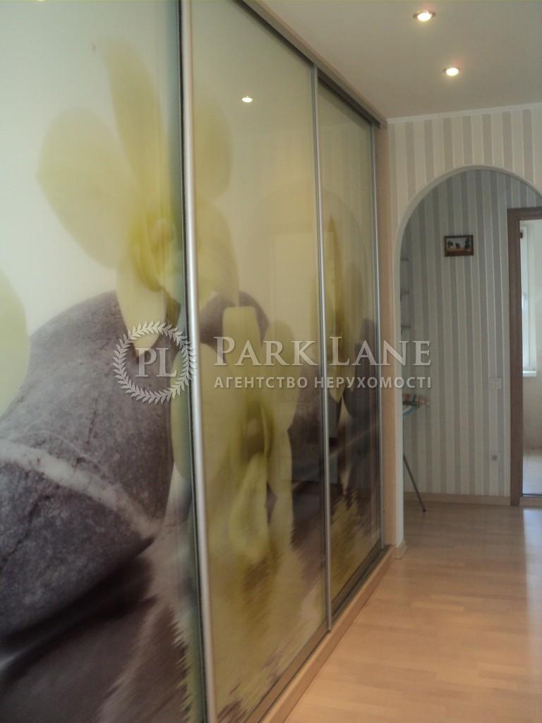 Квартира вул. Урлівська, 17, Київ, R-26026 - Фото 5