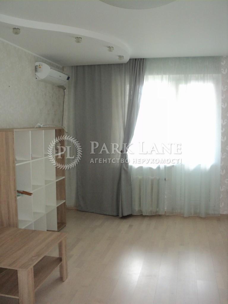 Квартира вул. Урлівська, 17, Київ, R-26026 - Фото 4