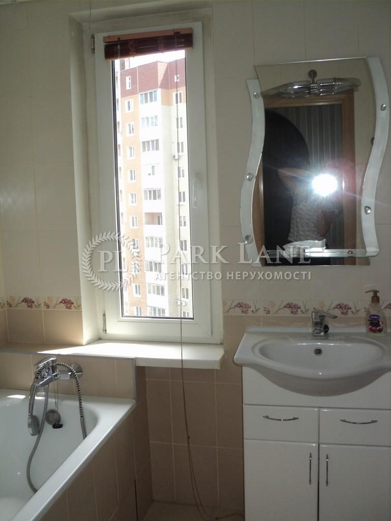 Квартира вул. Урлівська, 17, Київ, R-26026 - Фото 11