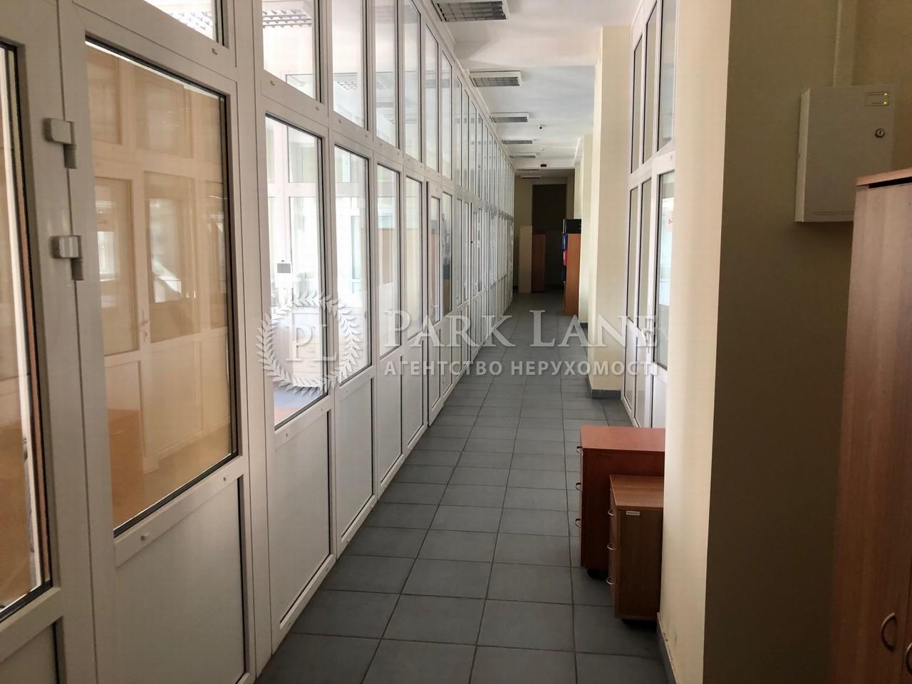 Нежилое помещение, ул. Лобановского, Чайки, R-28412 - Фото 9