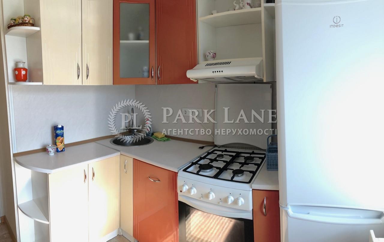 Квартира ул. Константиновская, 45, Киев, Z-690728 - Фото 9