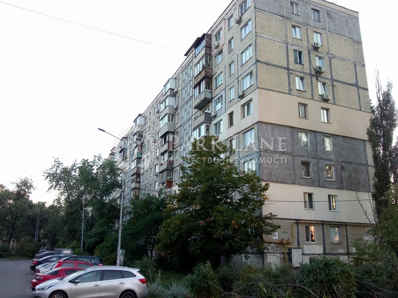 Квартира вул. Дніпровська наб., 5а, Київ, C-85973 - Фото 3