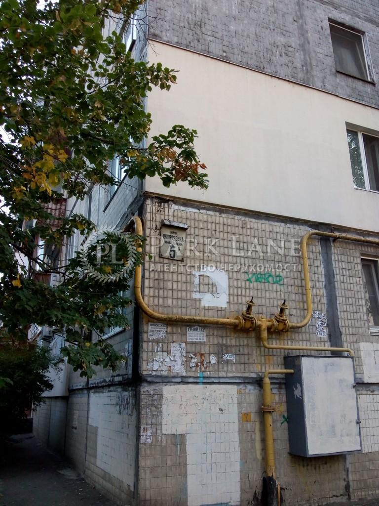 Квартира вул. Дніпровська наб., 5а, Київ, C-85973 - Фото 5