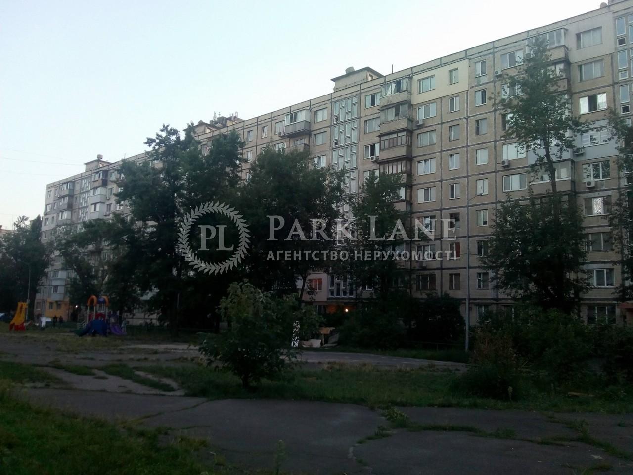 Квартира вул. Дніпровська наб., 5а, Київ, C-85973 - Фото 4