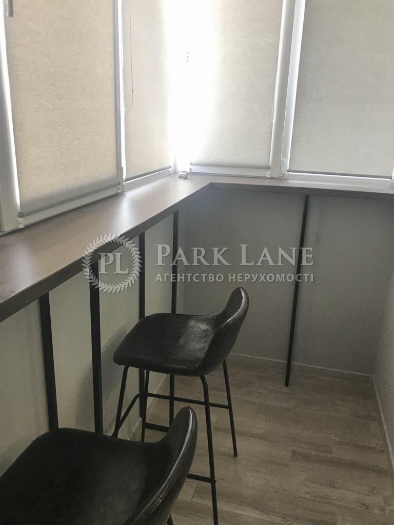 Квартира ул. Данченко Сергея, 32, Киев, Z-569723 - Фото 15
