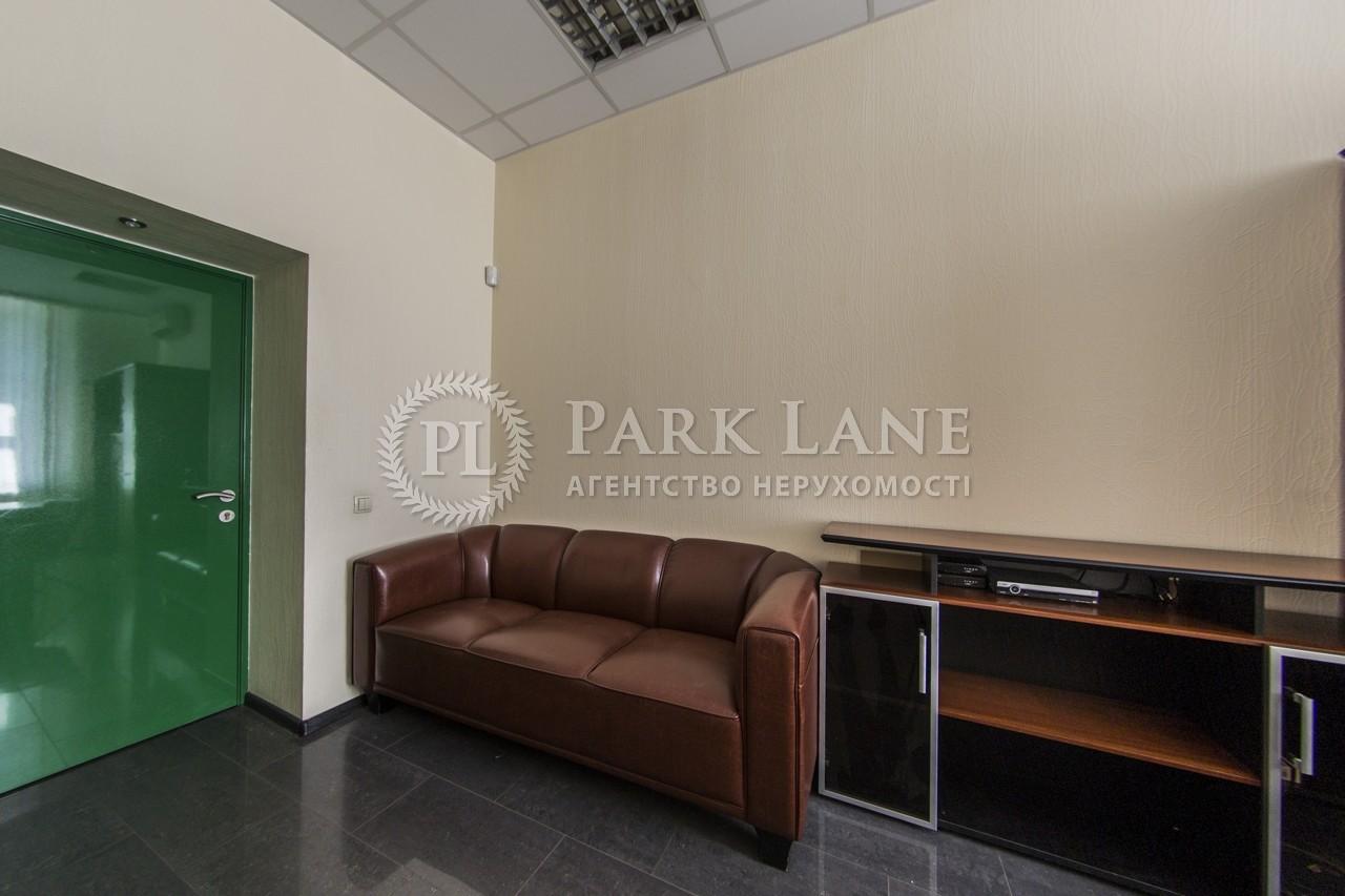 Офис, B-99440, Коновальца Евгения (Щорса), Киев - Фото 5