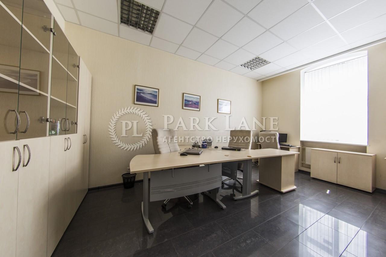 Офис, B-99440, Коновальца Евгения (Щорса), Киев - Фото 8
