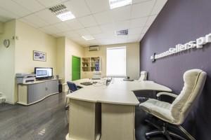 Офис, B-99440, Коновальца Евгения (Щорса), Киев - Фото 10