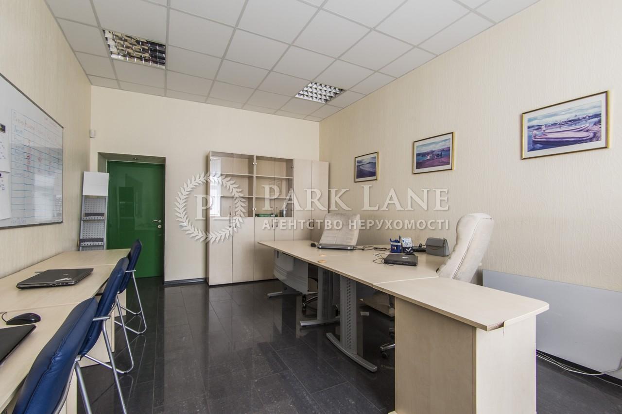 Офис, B-99440, Коновальца Евгения (Щорса), Киев - Фото 12
