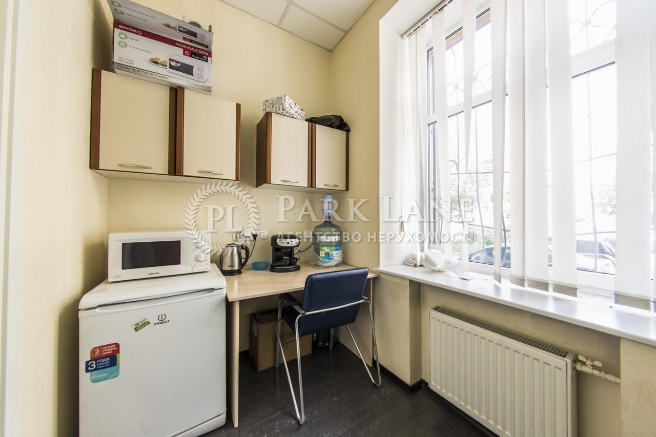 Офис, B-99440, Коновальца Евгения (Щорса), Киев - Фото 13