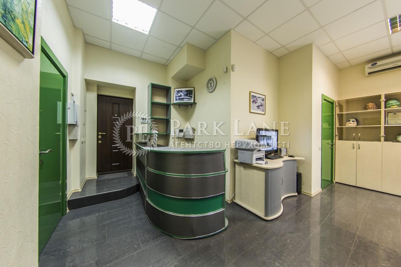 Офис, B-99440, Коновальца Евгения (Щорса), Киев - Фото 16