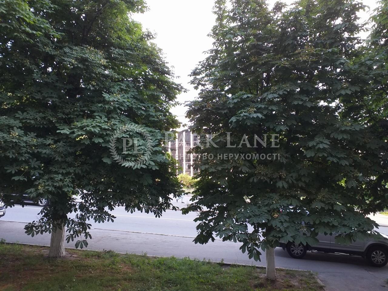 Офис, B-99440, Коновальца Евгения (Щорса), Киев - Фото 18