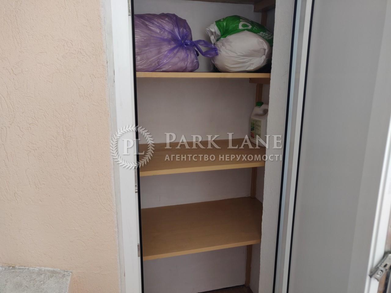 Квартира Лобановского просп. (Краснозвездный просп.), 14, Киев, Z-379413 - Фото 45