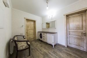 Дом K-27978, Радченко, Зазимье - Фото 49