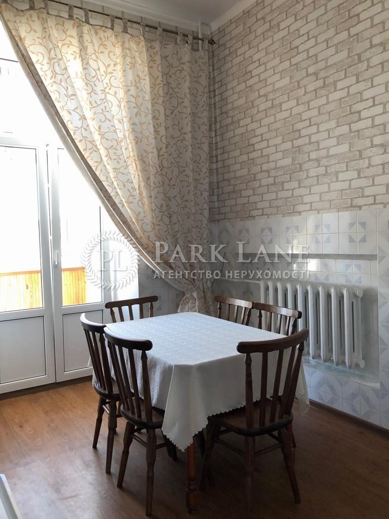 Квартира ул. Спасская, 6а, Киев, Z-580698 - Фото 22
