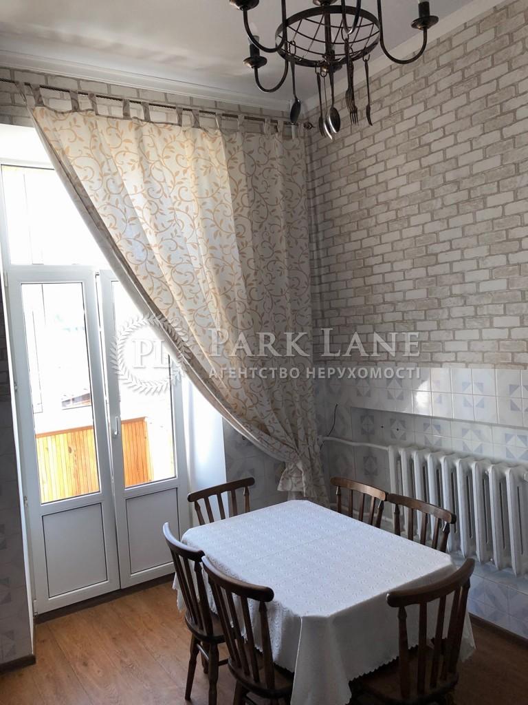 Квартира ул. Спасская, 6а, Киев, Z-580698 - Фото 23