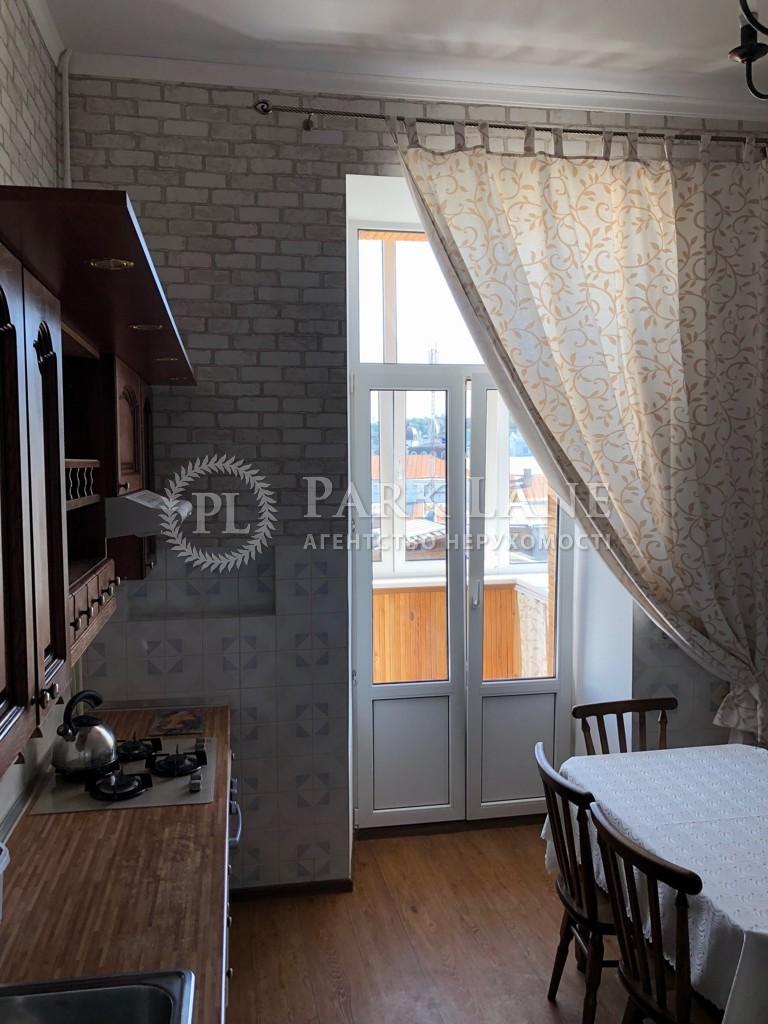 Квартира ул. Спасская, 6а, Киев, Z-580698 - Фото 21