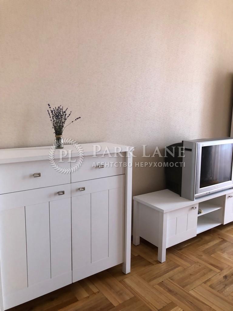 Квартира ул. Спасская, 6а, Киев, Z-580698 - Фото 5