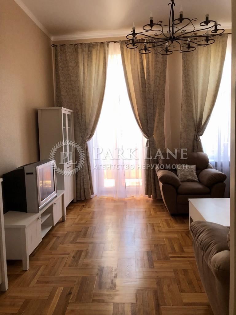 Квартира ул. Спасская, 6а, Киев, Z-580698 - Фото 3