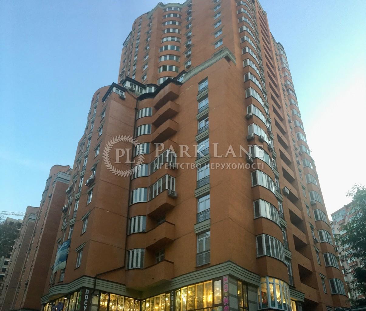 Квартира ул. Златоустовская, 47-49, Киев, J-30794 - Фото 14