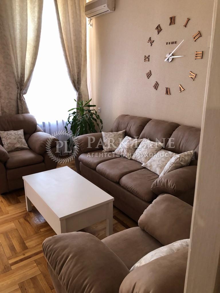 Квартира ул. Спасская, 6а, Киев, Z-580698 - Фото 9