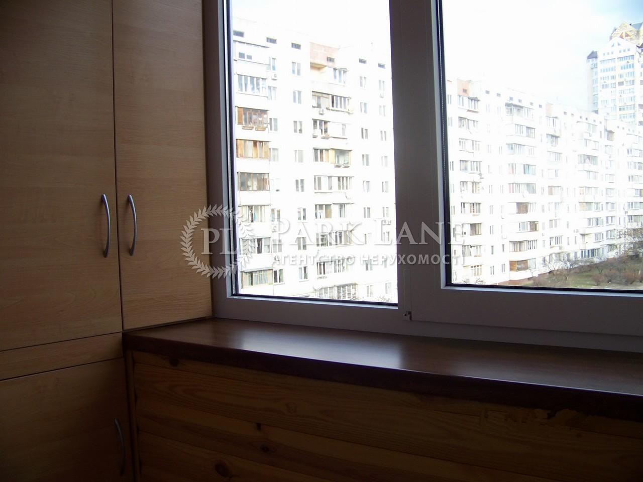 Квартира ул. Северная, 52, Киев, R-22695 - Фото 11