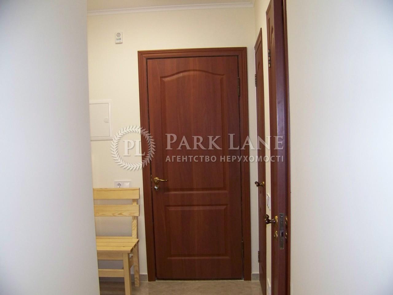 Квартира ул. Северная, 52, Киев, R-22695 - Фото 16