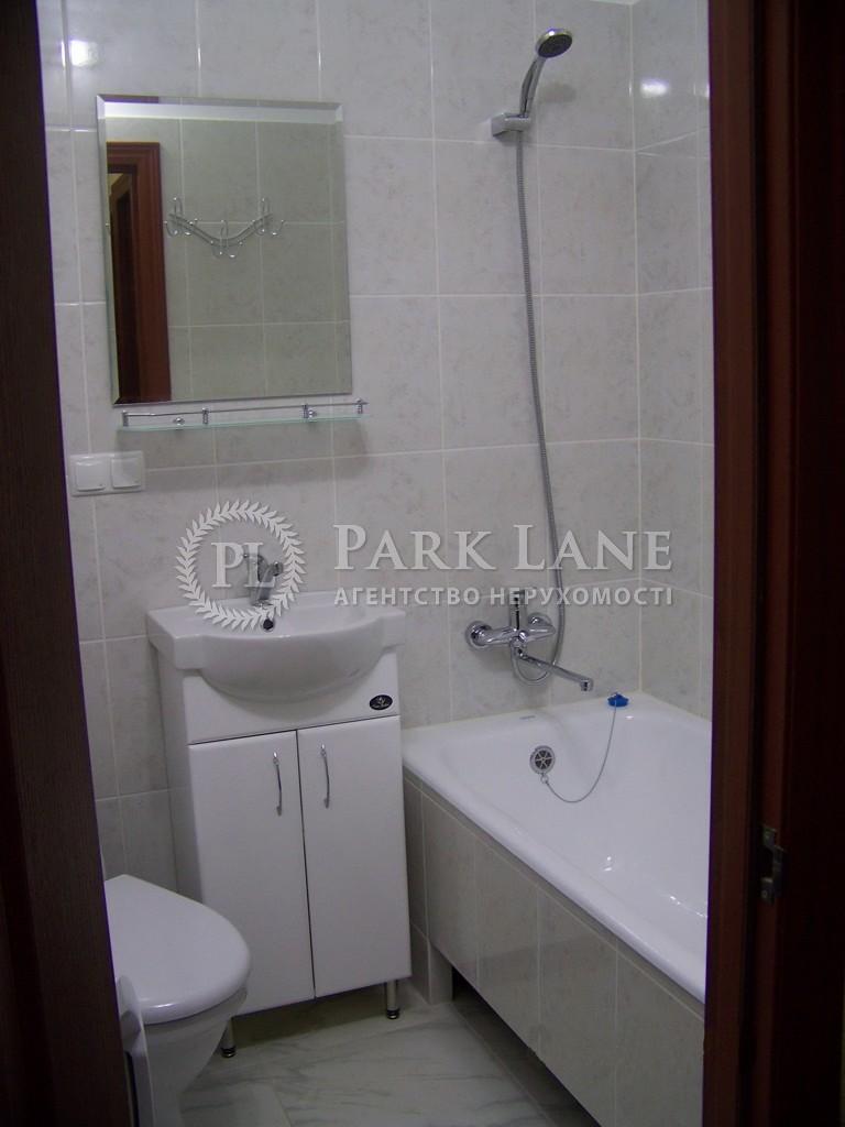 Квартира ул. Северная, 52, Киев, R-22695 - Фото 14