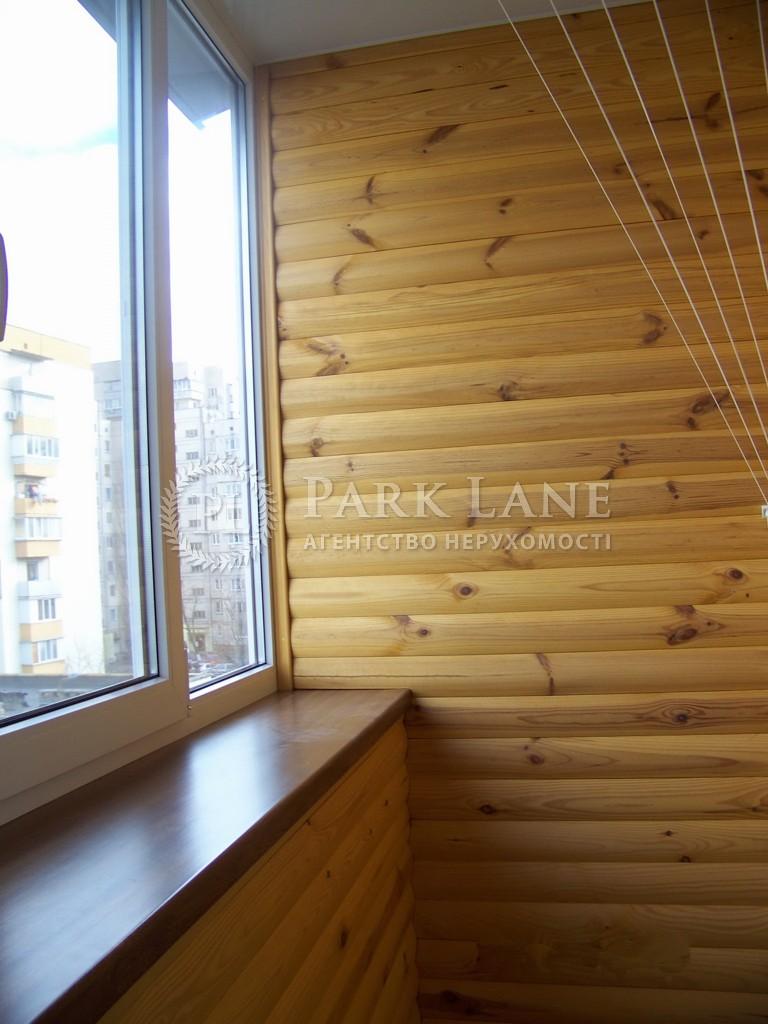 Квартира ул. Северная, 52, Киев, R-22695 - Фото 15