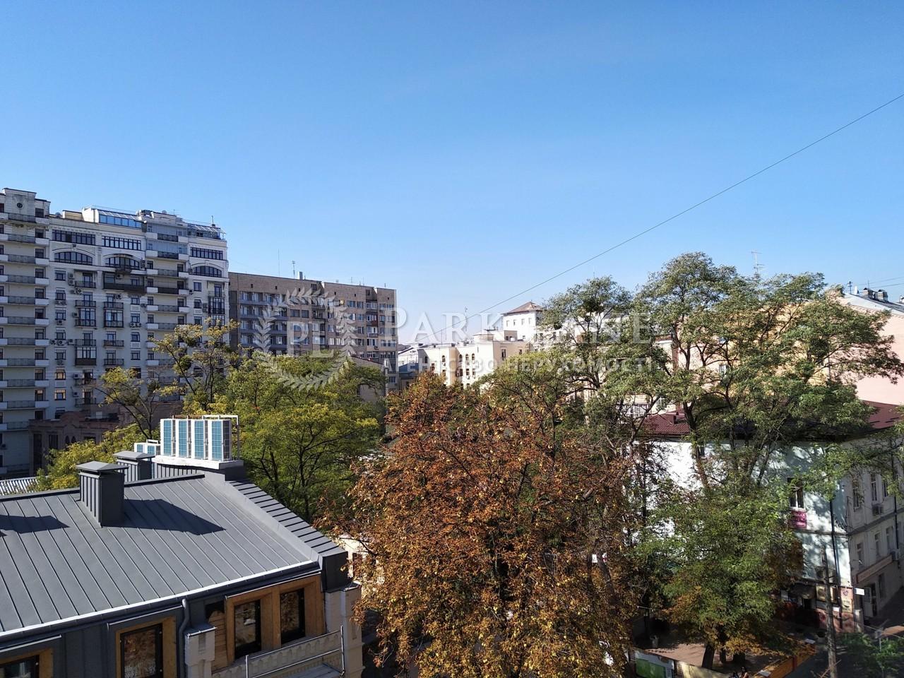 Квартира вул. Софіївська, 16, Київ, R-22479 - Фото 15