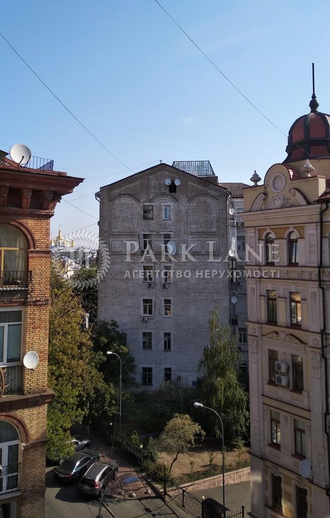 Квартира вул. Софіївська, 16, Київ, R-22479 - Фото 12