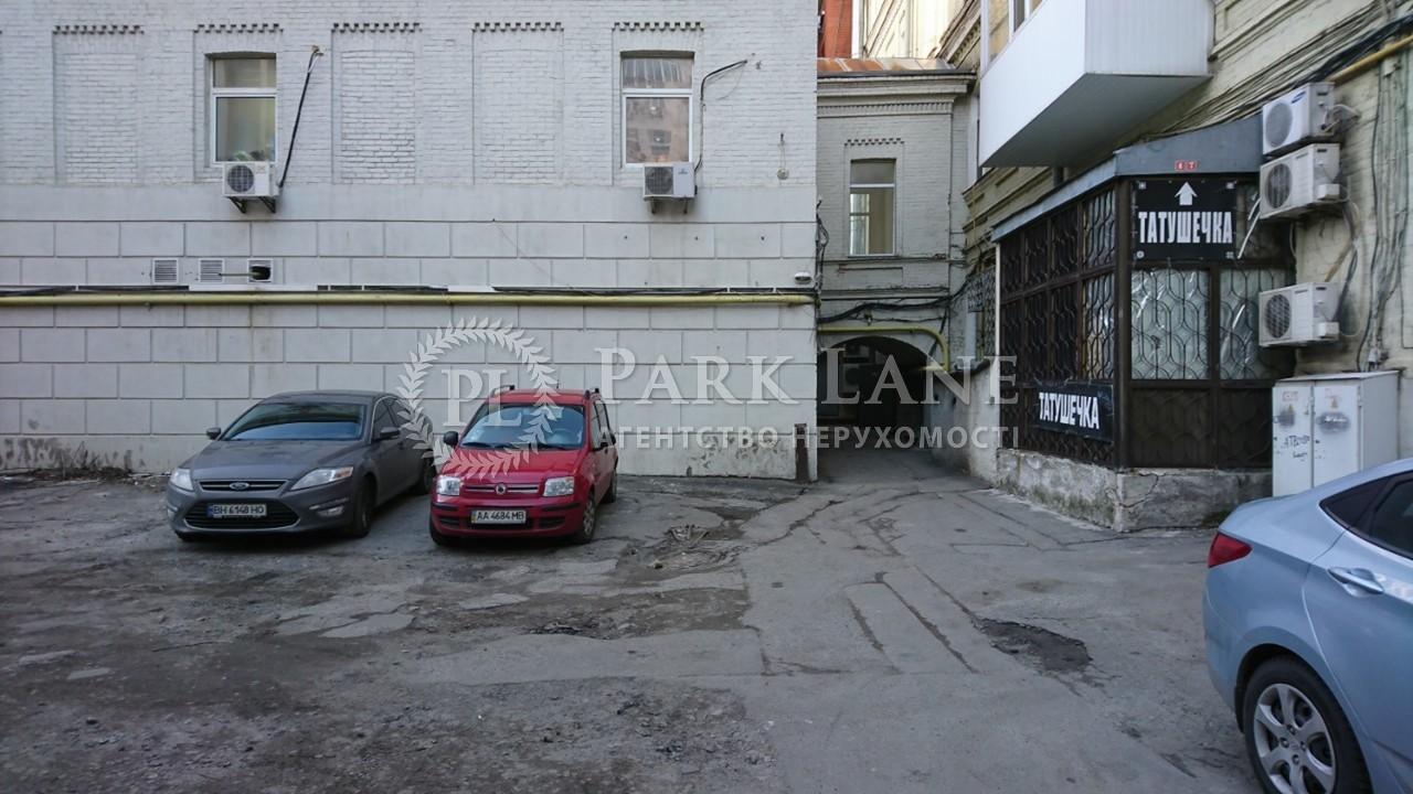 Офіс, вул. Велика Васильківська, Київ, Z-46453 - Фото 2